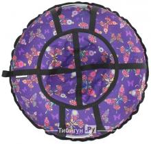 Тюбинг Hubster Люкс Pro Бабочки фиолетовые 105 см