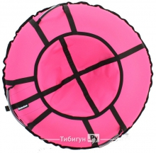 Тюбинг Hubster Хайп розовый 105 см