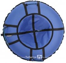 Тюбинг Hubster Хайп синий 120 см