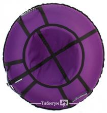 Тюбинг Hubster Хайп фиолетовый 105 см