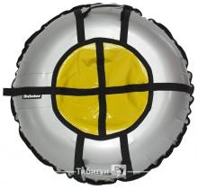 Тюбинг Hubster Ринг Pro серый-желтый 120 см