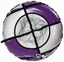 Тюбинг Hubster Sport Plus фиолетовый/серый 90 см