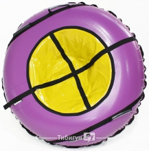 Тюбинг Hubster Ринг Plus фиолетовый-желтый 90 см
