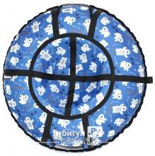 Тюбинг Hubster Люкс Pro Мишки синие 65 см