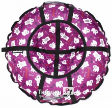 Тюбинг Hubster Люкс Pro Мишки фиолетовые 90