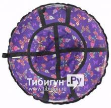 Тюбинг Hubster Люкс Pro Бабочки фиолетовые 65 см