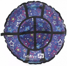 Тюбинг Hubster Люкс Pro Звезды Синие 135 см