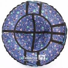 Тюбинг Hubster Люкс Pro Совята №1 135 см