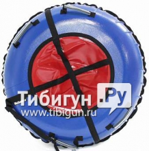 Тюбинг Hubster Ринг синий-красный 105см