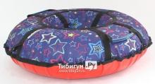 Тюбинг Hubster Люкс Pro Звезды синие 110 см