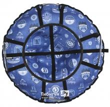 Тюбинг Hubster Люкс Pro Кемпинг синий 110 см