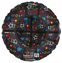 Тюбинг Hubster Люкс Pro Звезды черные 110 см