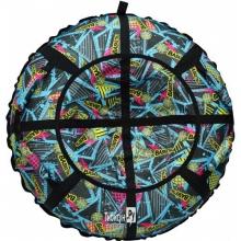 Тюбинг No-Buts Баскетбол 120см