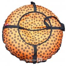 Тюбинг Tibigun Лапы Оранжевые 110 см