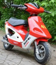 Бензиновый скутер мопед lmoox r3 bike