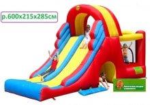 Батут  горка для детей  Happy Hop 9082N