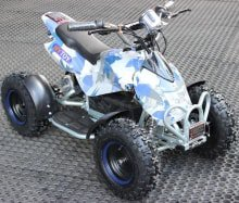 Электроквадроцикл MyToy 500A