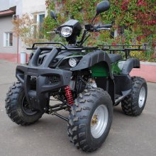 Квадроцикл бензиновый Motax ATV 200сс
