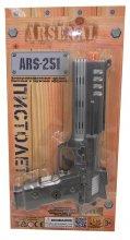 Пистолет металлик на батарейках, на блистере ARS-251(ARS-117)