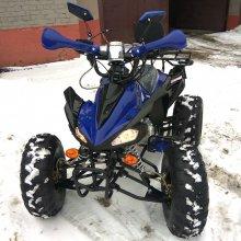 Детский квадроцикл Avantis Mirage LUX 125 кубов