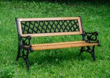 Чугунная скамейка Жардин