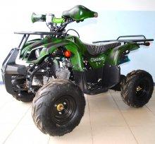 Детский квадроцикл на бензине ATV Classic 7+ Plus