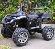 Детский электроквадроцикл полноприводный Grizzly 4x4 BIG