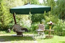 Садовый зонт Garden Way SLHU007