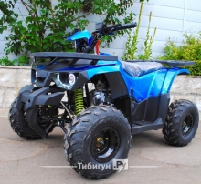 Детский квадроцикл Avantis Hunter 7 Lux New