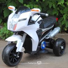 Детский электромотоцикл Double Motor
