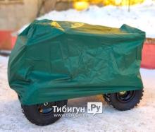 Чехол защитный для квадроциклов TG-02