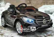 ЭЛЕКТРОМОБИЛЬ BARTY MERCEDES-BENZ S63 AMG