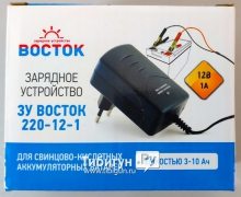 Зарядное устройство для аккумуляторов Восток 220-12-1