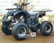 Детский бензиновый квадроцикл ATV Classic 8