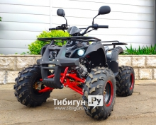 Квадроцикл бензиновый Motax ATV Grizlik Super LUX 125