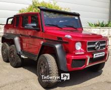 Детский электромобиль Mercedes-Benz G63-AMG 6x4 WD