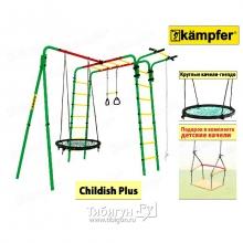 Спортивно-игровой комплекс Kampfer Childish Plus