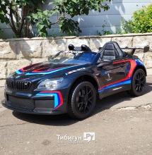 Детский электромобиль BMW M6 GT3 ЛИЦЕНЗИЯ