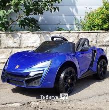 Детский электромобиль Lykan QLS-5188