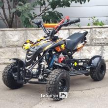 Детский квадроцикл бензиновый MOTAX ATV H4 mini-50 cc
