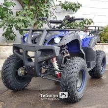 Квадроцикл ATV Classic 200
