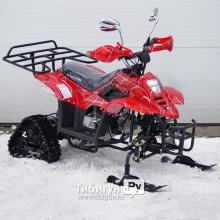 Детский снегоход SHERHAN 500G SNOW