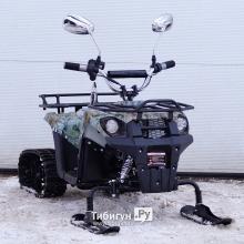 Электрический снегоход Sherhan 300 snow