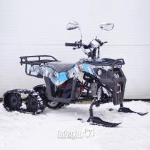 Бензиновый снегоход Sherhan 300G Snow