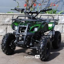 Квадроцикл детский MOTAX ATV X-16 (Электростартер)