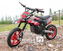 Электромотоцикл GreenCamel Dirt Bike DB100, 24V 500W R14