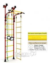 Домашний спортивный комплекс Kampfer Strong kid ceiling