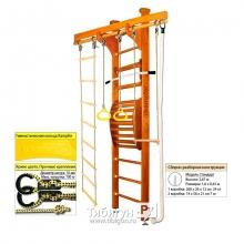 Домашний спортивный комплекс Kampfer Wooden Ladder Maxi (сeiling)