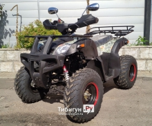 Квадроцикл ATV Classic 200 Lux