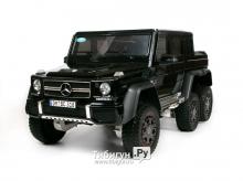 Детский электромобиль Mercedes Benz G63 6х6